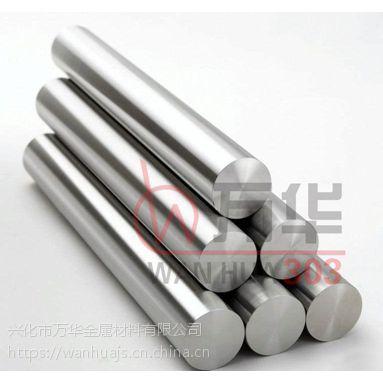 宝钢303se不锈钢H9耐腐蚀公差高精度圆棒质量好价格优可定制