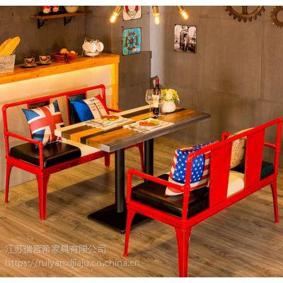 美式铁艺loft金属餐椅 做旧水管卡座组合