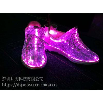 光纤鞋子 七彩发光鞋 夜光鞋 板鞋韩版 灯光鞋 情侣鞋USB充电