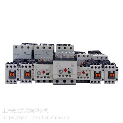 LS产电ABE 102b 2P 14KA 5,10,15,20,30, 40,50,60,75,10