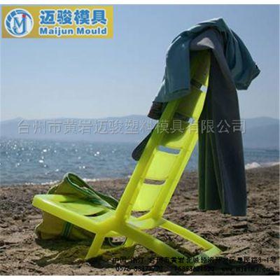 塑料椅子模具 集设计 加工 制造于一体的注塑椅子模具厂 台州黄岩