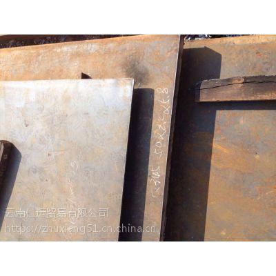 经销楚雄钢板,普板低合金板 Q235Bl柳钢 18*1800*8000mm 锅炉造船汽车等领域