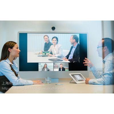 思科MX300一体机高清视频会议CTS-MX300-K9