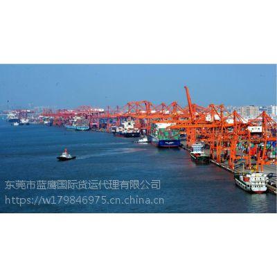 浙江永康寄平衡车、滑板车(电子产品)发快递到台湾双清关代收货款