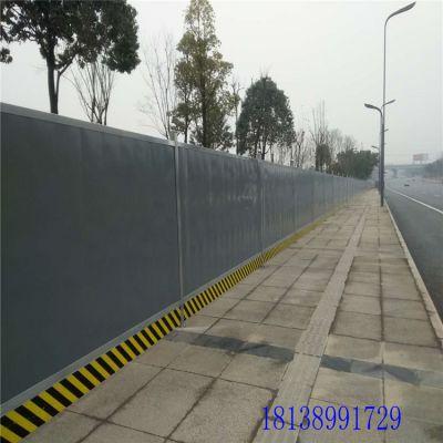 彩钢平面扣板围挡广州厂家直销工地围蔽 房地产围栏 道路安全防护栏