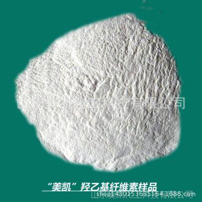 厂家批发、零售6万粘度羟乙基纤维素HEC