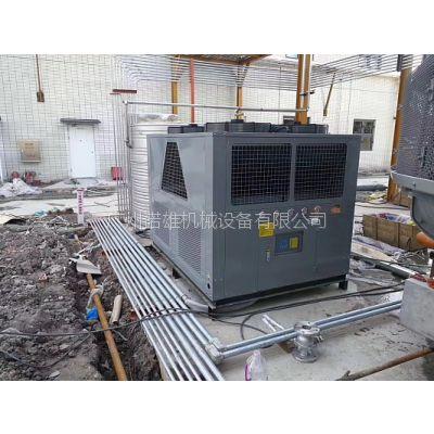 实验设备降温用冰水机实力工厂