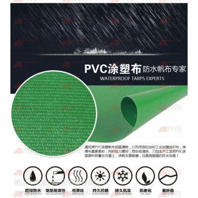 PVC涂层帆布 工作台面布料 蓝色印花台面 台皮加工