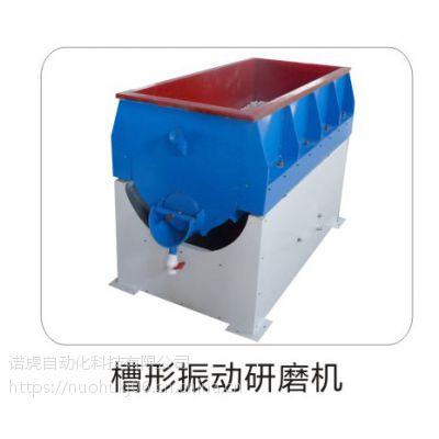 厂家直销——诺虎NF-2000槽型震动研磨机,电子配件去毛刺机380v