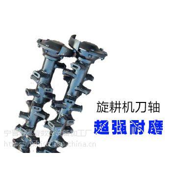 邢台嘉旋旋耕机刀轴焊接设备信誉保证
