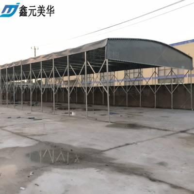 苏州太仓市临时仓库伸缩折叠篷大型推拉雨棚布排档雨篷厂家直销