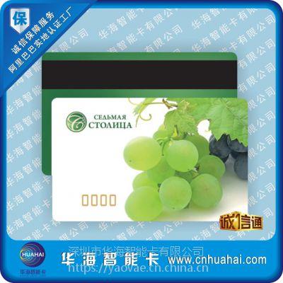 nfc游戏卡,NFC卡定制,NTAG 213卡制作 nfc读写卡NFC标签工厂
