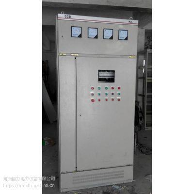 变频控制柜_山阳区控制柜_控制柜厂家(在线咨询)