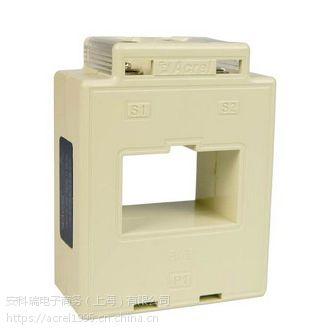 电流互感器 电流比1200/5安科瑞AKH-0.66/II 50II 1200/5A