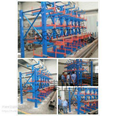 用于存放钢管的架子:伸缩悬臂式钢管专用货架