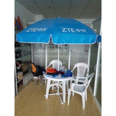 供应太阳伞订做、 户外太阳伞定做厂家、上海 广告太阳伞定做厂家