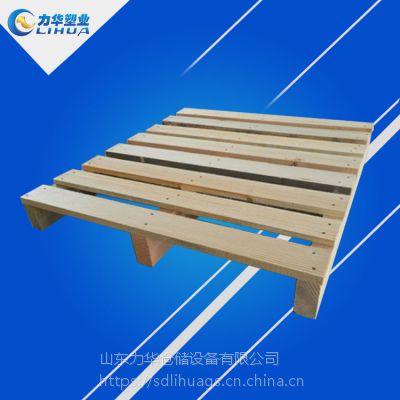 CP4木托盘 山东物流木托盘厂家 可定制