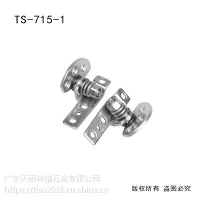 广西天硕转轴 TS-715-1 笔记本转轴排线