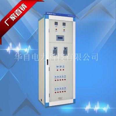 华自定制 通信电源屏 HZ-GZTW 中央信号屏 直流屏 交流屏 电源柜 厂家直销
