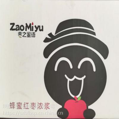 招代理加盟枣之蜜语630g/盒 蜂蜜红枣浓浆健康食品