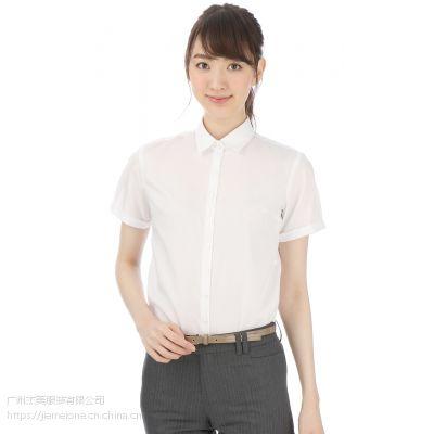 白云区衬衣定制,太和定做修身款女衬衣,白云区量身订做女衬衣