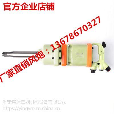 气动管桩专用风炮机气动大风炮厂家买一送一现研田扳手