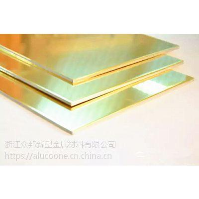 浙江众邦阳极氧化铝塑板