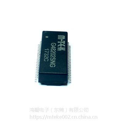 m-tek(鸿磬电子)千兆网络滤波器G48202SNG