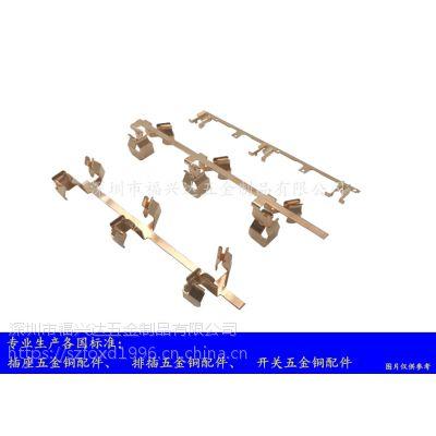 欧式插头V型弹片 欧式插座插件 排插连接片冲压五金配件 插座配件