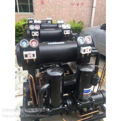 供应制冷设备 制冷机组 冷水机冷库安装报价