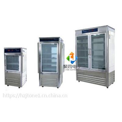霉菌培养箱MJX-350S温度范围0-50超声波加湿