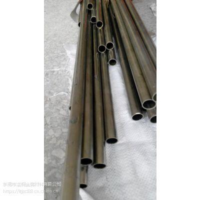 厂家直销白铜管 BZn18-18锌白铜管 耐腐蚀饰品白铜管 薄壁白铜管
