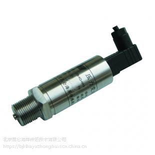北京昆仑海岸JYB-KO-HAG水压力传感器