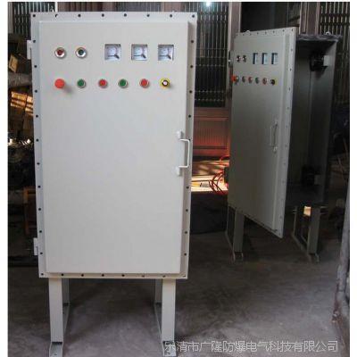 小功率变频器防爆控制箱