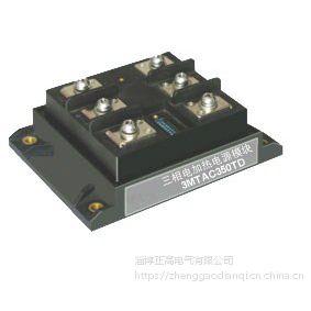 固态继电器采购 固态继电器厂家采购 国产固态继电器采购 正高
