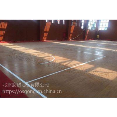 庆阳篮球场木地板,欧氏篮球木地板厂家,室内木地板篮球场造价