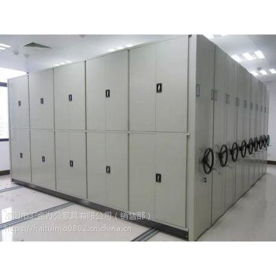 南阳密集柜档案柜供应 汇金手动电动密集架厂家
