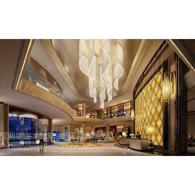 简阳商务酒店设计公司|简阳的酒店装修公司|简阳酒店设计公司推荐