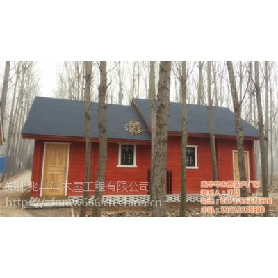 兆丰年木屋公司(在线咨询)、装配式木屋、装配式木屋制作商家