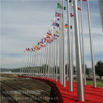 耀恒 升降旗杆多少钱一米 不锈钢国旗杆规格 生产厂家