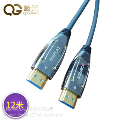 东莞HDMI岐光优质工厂直销 平板电脑光纤12米接口线 10倍信号增强