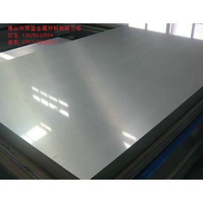 佛山不锈钢制品加工厂家_佛山市昇盈金属材料有限公司