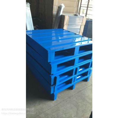 青岛天科-仓储设备-钢托盘-尺寸定制-厂家直销