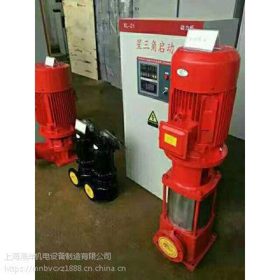 九江厂家XBD8.4/15-(I)80*6-18.5KW立式扬程多级泵