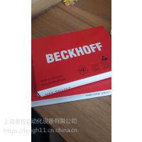倍福EL3433 BECKHOFF数字量端子模块特价现货