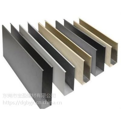 东莞木纹铝方通_宝盈建材_木纹铝方通生产厂家