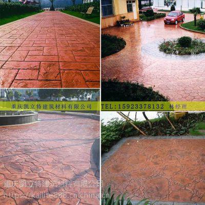 嘉定彩色压印混凝土-压花路面-艺术压模地坪厂家|施工|材料价格