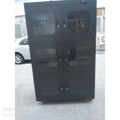 茶叶电子防潮柜干燥存储箱茶叶用防潮存放柜
