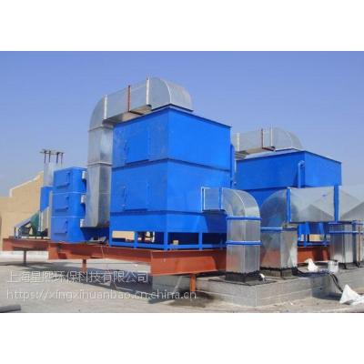 油漆废气处理--上海星熙环保科技有限公司