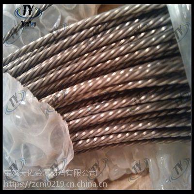 有色金属钨制品厂家钨丝厂家价格